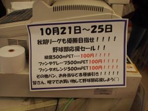 PA220721